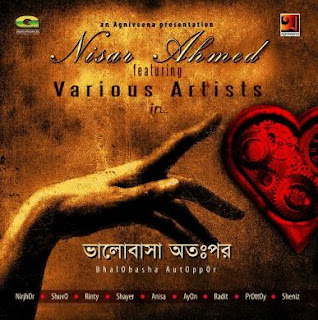 indian bangla movie paglu 2 mp3 song free download