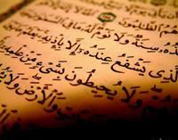 Suami Zulaikha, Suami Teladan dalam Al Quran