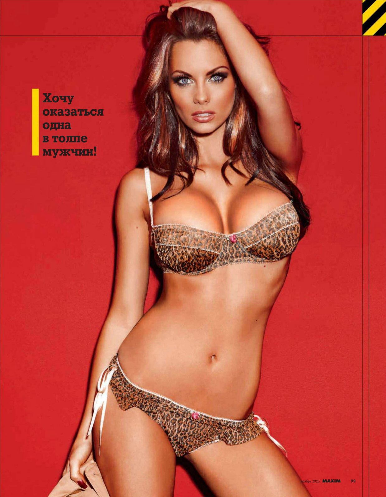 Not jessica jane clement red apologise, but