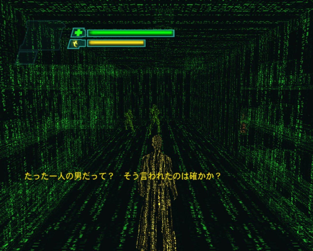 http://2.bp.blogspot.com/-83nwyHw1GAc/T9j19JrrXiI/AAAAAAAFHu8/jAuDrDQ_tRI/s1600/Matrix%2B-%2BPath%2Bof%2BNeo%2B%252805%2529.jpg