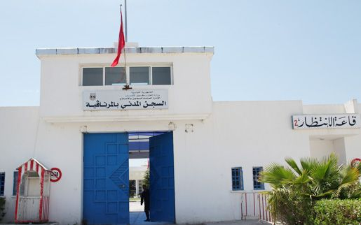 مؤسسة السجون والإصلاح توضح بخصوص وفاة سجين في سجن المرناقية