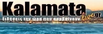 Kalamata live