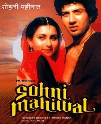 Sohni Mahiwal (1985)