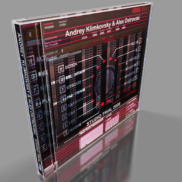 Андрей Климковский & Алексей Островский (Тихо Браге) в студии | Полная аудиозапись студийной сессии от 3 марта 2008