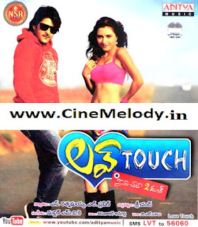 Love Touch Telugu Mp3 Songs Free  Download -2013