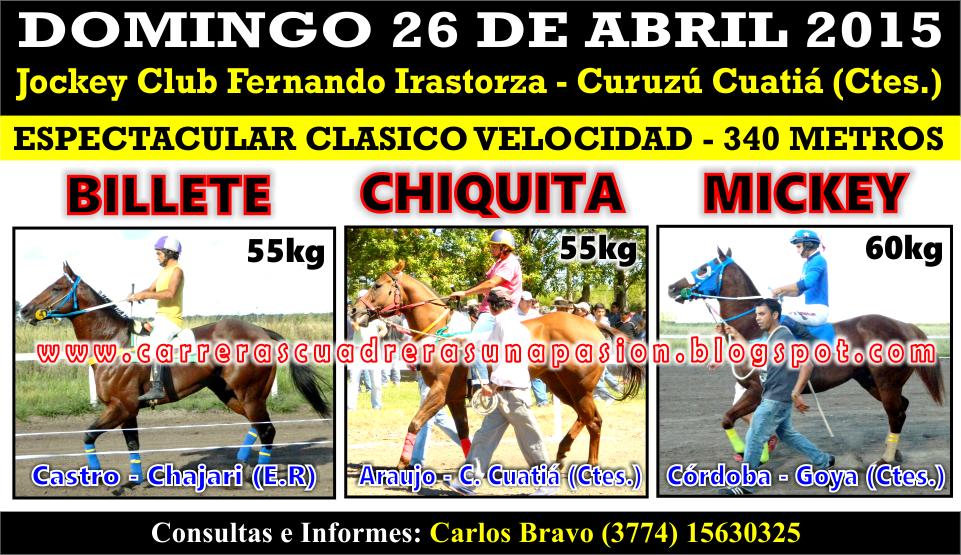 C. CUATIA - CLASICO 340