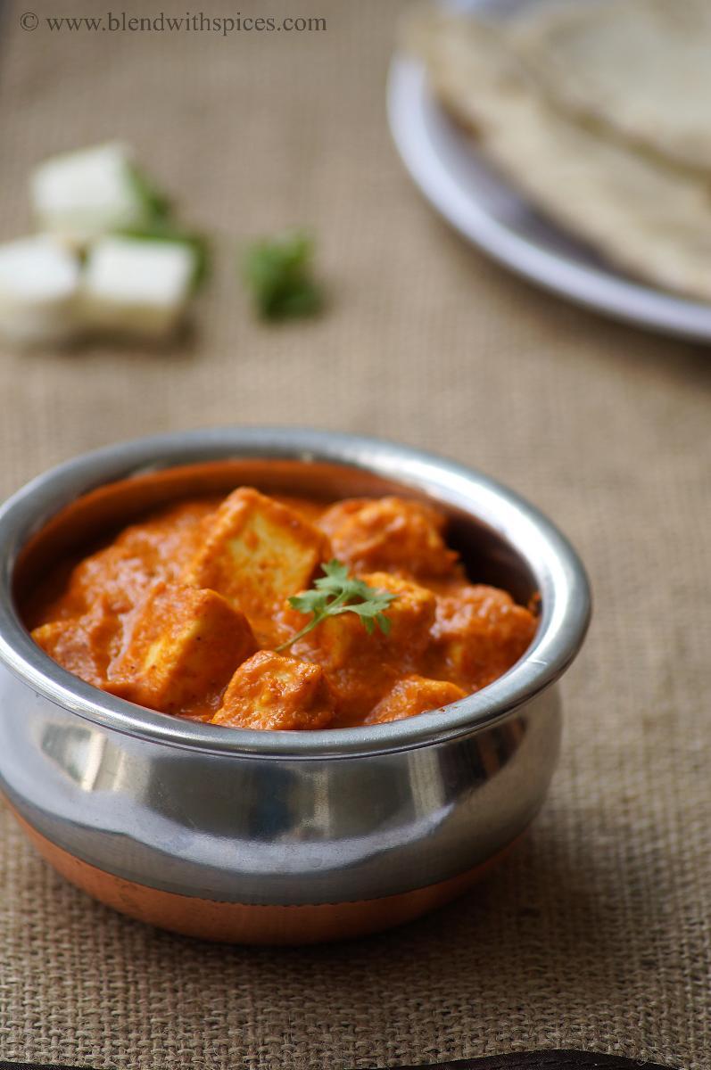 how to make shahi paneer, recipe of shahi paneer, shahi paneer recipe
