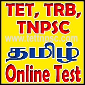 Tnpsc vao answer key 2012 free download