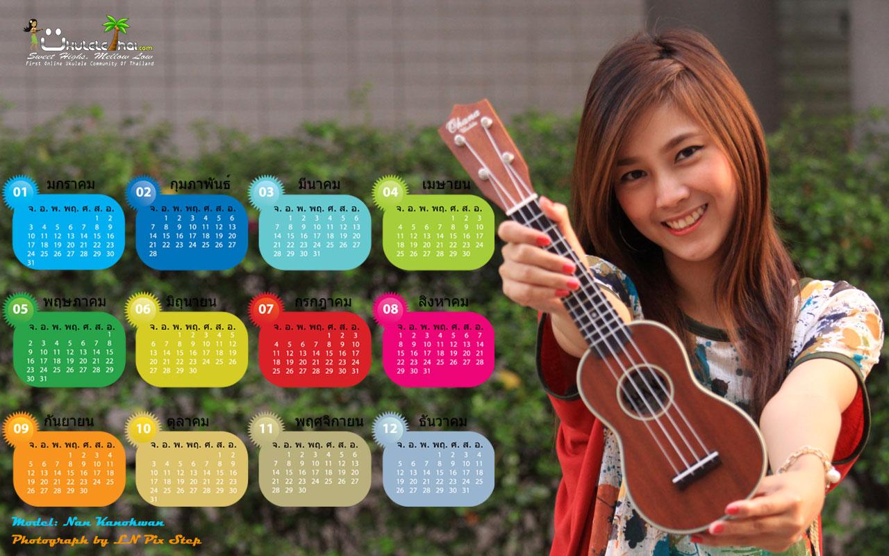 Ukulele brasil 2011 calendrios ukulele girls fandeluxe Images
