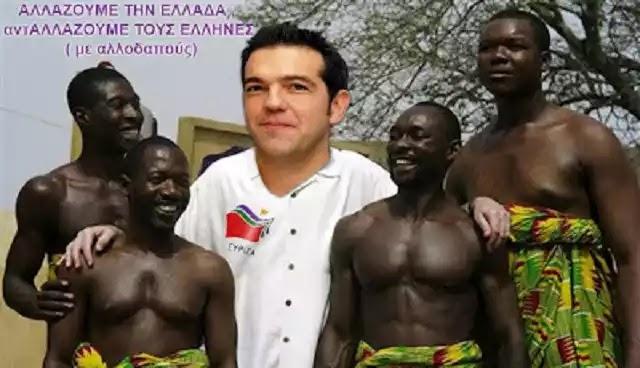 Τσίπρας: Αν βγεις βόλτα στην Αθήνα βλέπεις μόνο χαμογελαστά πρόσωπα!!!