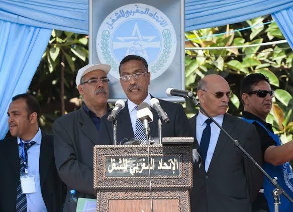 البلاغ الاول للامانة الوطنية الجديدة المنتخبة في المؤتمر الحادي عشر للاتحاد المغربي للشغل 20 و 21 مارس 2015