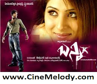 Bunny Telugu Mp3 Songs Free  Download  2005
