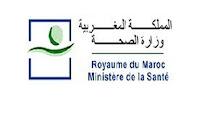 وزارة الصحة : النتائج النهائية لمباراة ولوج معهد تكوين التقنيين في النقل والإسعاف الصحي - 85 مقعد الحضور يوم 20 يناير 2014