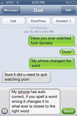 Про порно sms