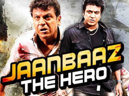 Jaanbaaz The Hero 2015 Hindi Dubbed HDRip x264 700mb
