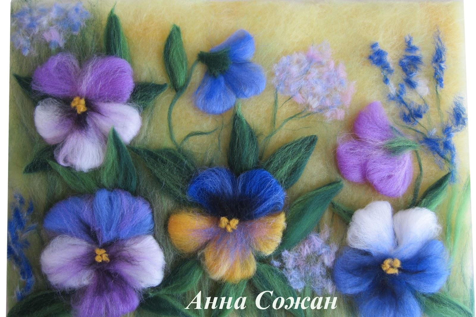 Сухое валяние мастер класс картины из цветов