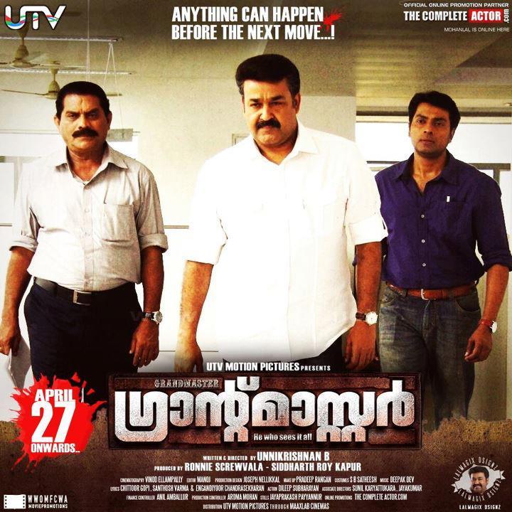 Mohanlal malayalam movie grandmaster reports casanovva reports grandmaster voltagebd Choice Image