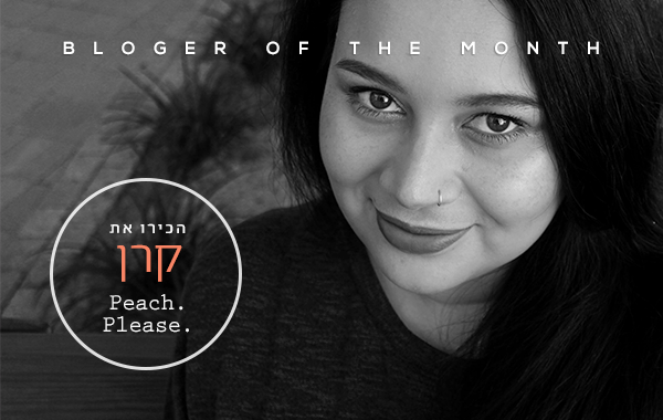 Guilty's Blogger Of The Month