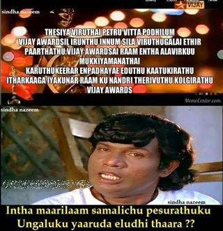 vijay tv awards tamil funny pictures funny indian pictures gallery