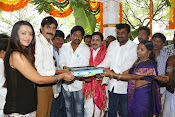 Jalsarayudu movie opening photos-thumbnail-11