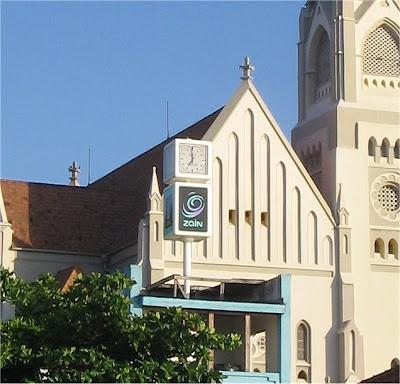 Orologio - Dar es Salaam - Cattedrale San Giuseppe - Tanzania