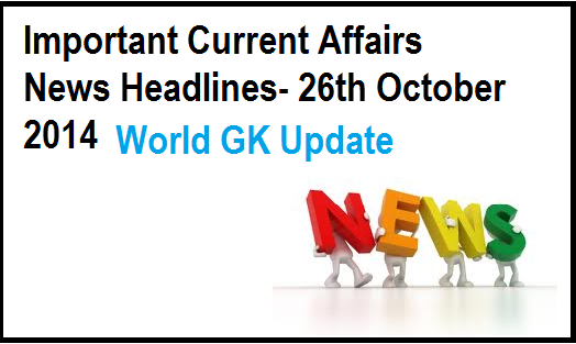 Latest News Headlines -Daily Current Affairs October 2014, 26- Checkout latest current affairs updates - news of the day. Read what new happen in the filed of sports - who sworn in as new chief minister of Haryana - who won Doubles trophy 2014 , ups and down's of business sector . International news of the day etc.These are some important gk points for upcoming competition exam general knowledge 2014. - Current affairs for sbi associates po exam gk section