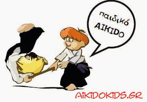 aikidokids.gr
