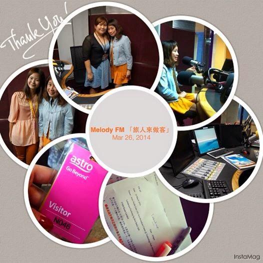 Melody FM 旅人來做客(2)