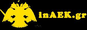 InAEK.gr