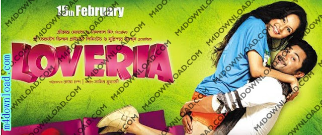 Loveria 2013 Kolkata Bangla Full Movie Free Download