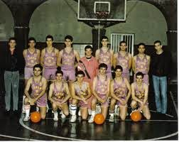 FORUM VALLADOLID JUVENIL 1986-1987