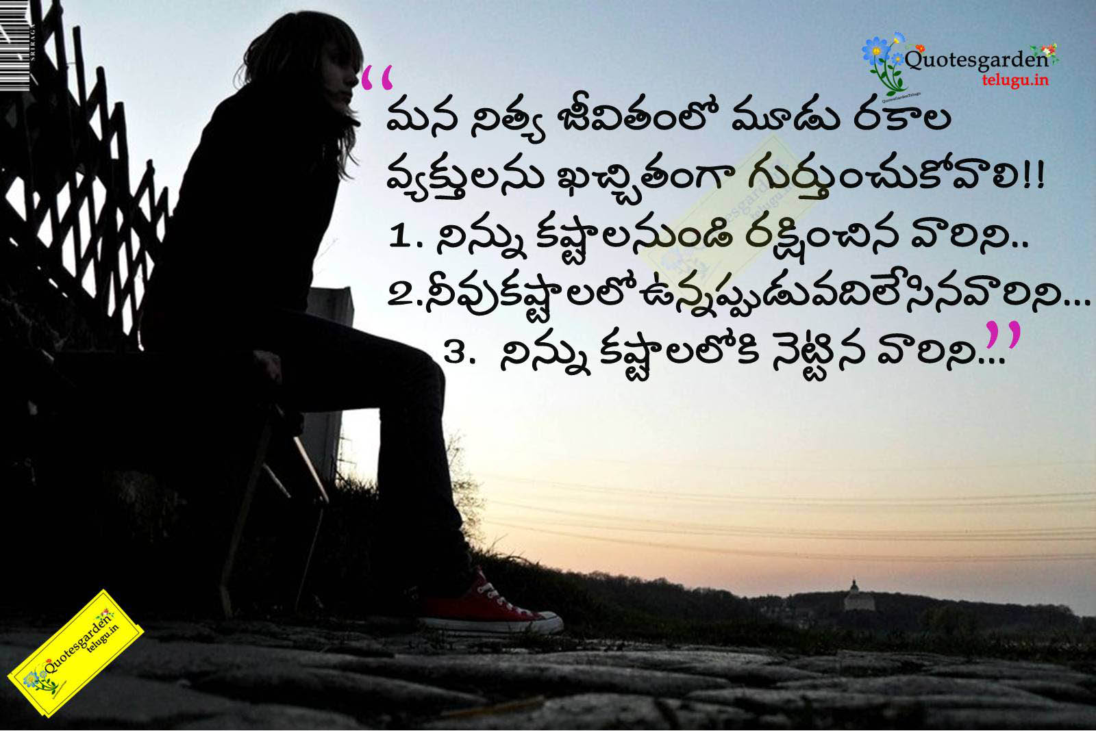 best inspirational telugu quotes best telugu life quotes