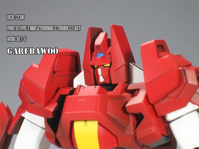 Gundam Rebawoo Transformable Mobile Suit