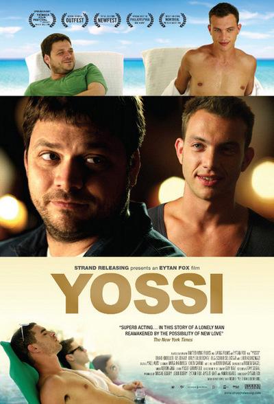 http://2.bp.blogspot.com/-877niIxhYnM/UPIFSBFrCrI/AAAAAAAAiyw/0uUxMXGBjt0/s1600/Poster-art-for-Yossi_event_main.jpg