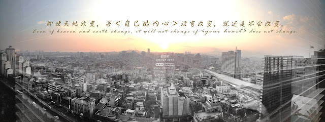 郑明析, 月明洞, 摄理教会, 天地, 内心, 改变, Joshua jung, Providence, Wolmyeung dong, heaven, earth, change, heart