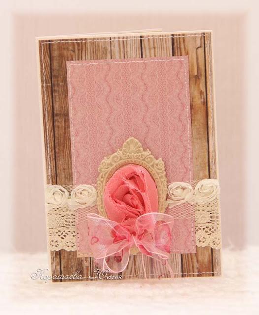 открытка с текстурой дерева