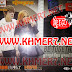 [ALBUM] RHM CD VOL 513 || Khmer New Song 2014