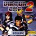 Virtua Cop 2 Game PC