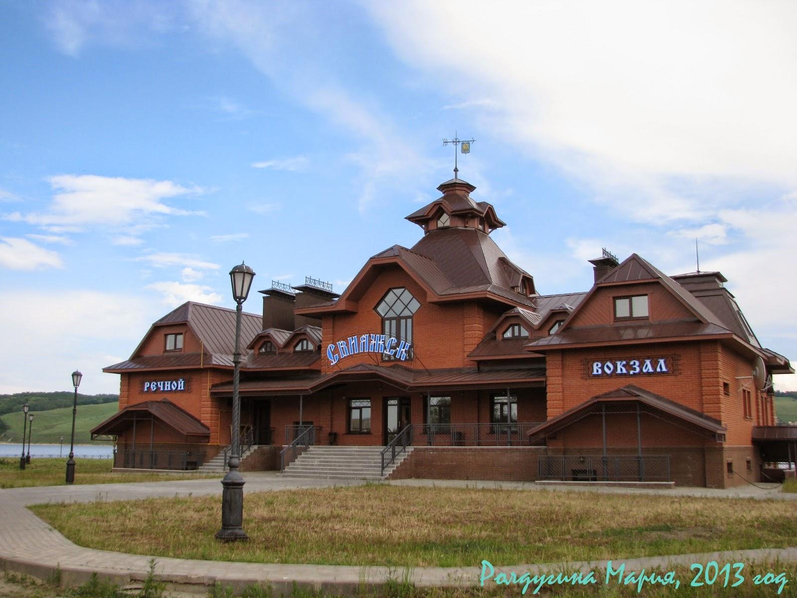 Свияжск фото речной вокзал