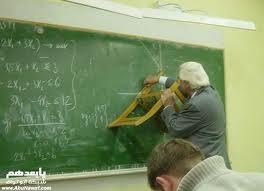 عالم وباحث في الرياضيات يصف المرأة بطريقة خاصة جدا !!!!