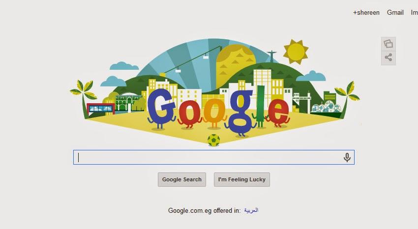 جوجل تحتفل بكاس العالم 2014