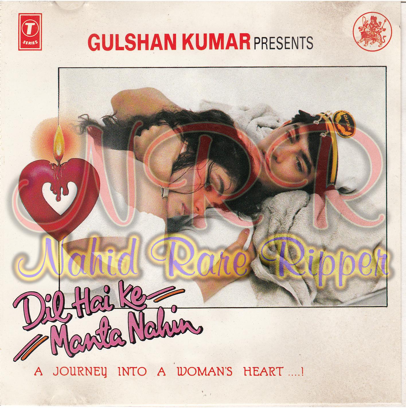 Tu Pyar Hai Kisi Aur Ka Download: Nadeem-Shravan Songs: Dil Hai Ke Manta Nahi(1991)-320 Kbps
