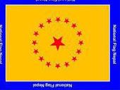 नेपालको प्रस्तावित  राष्ट्रीय झन्डा