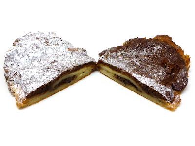 ヘーゼルナッツとコーヒーのクロワッサンザマンド(CROISSANT AUX AMANDES CAFÉ NOISETTES) | MAISON KAYSER(メゾンカイザー)