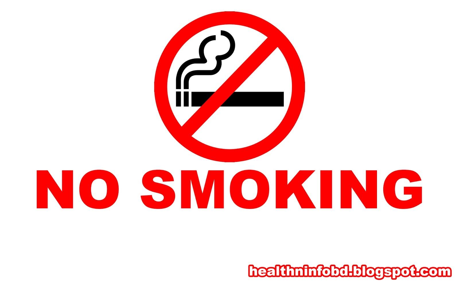 no%2Bsmoking.jpg