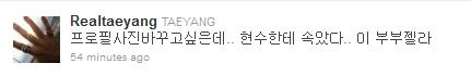 Τwitter update Tae+tweet+2