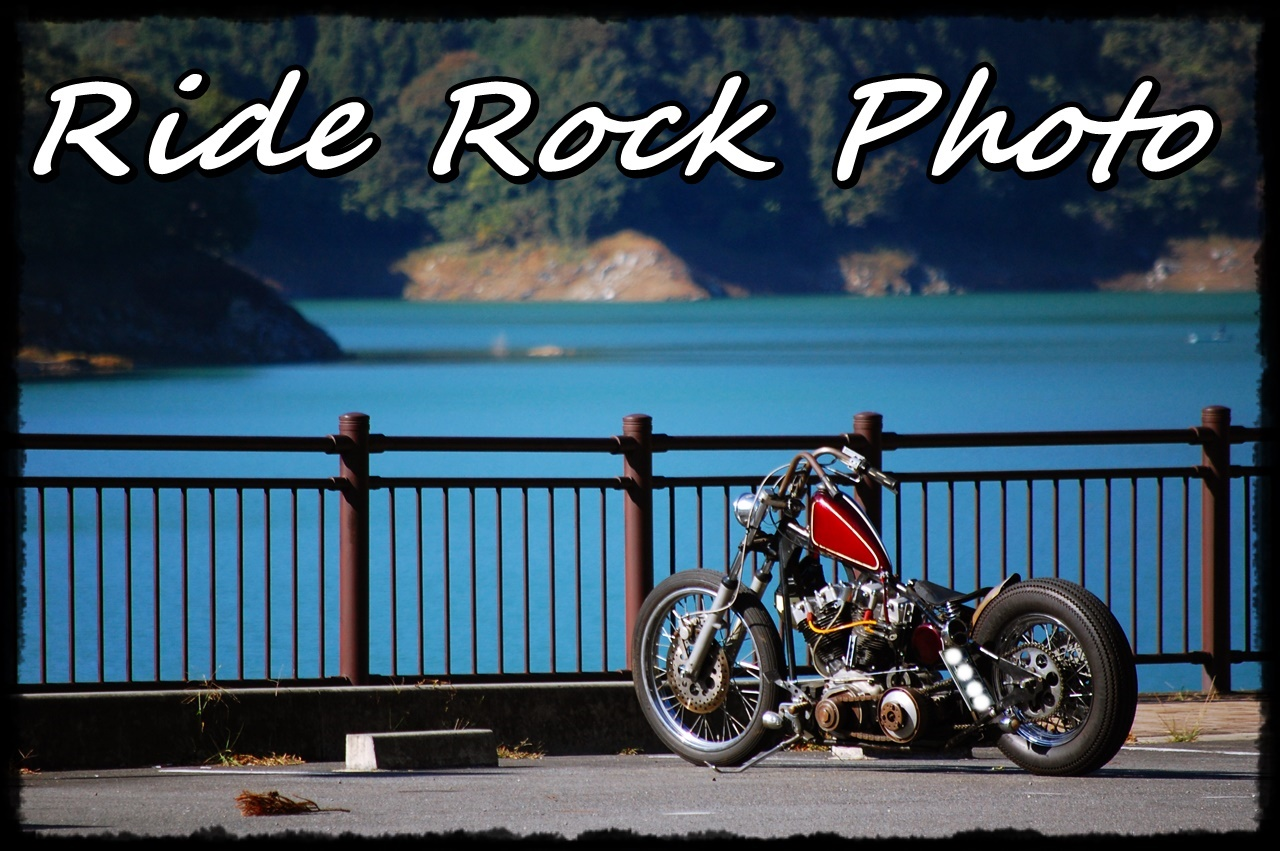 Ride Rock Photo