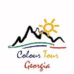 ტურისტული კომპანია <br>Colour Tour Georgia