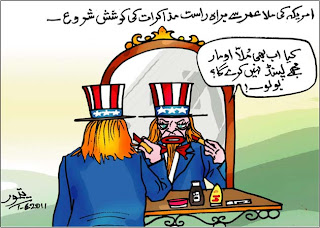 Cartoon on US Talks