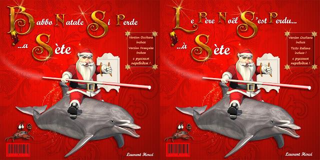 Le Père Noël à Sète : les joutes sur un dauphin, couverture de l'album